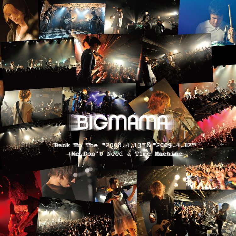 "BIGMAMA、完全受注生産のクリスマスシングル&DVDの詳細発表 - ライブDVD『Back To The ""2008.4.13""&""2009.4.12""~We Don't Need a Time Machine~』"