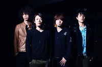 名古屋4日間ライブイベント『LIVE UP TOKAI !!!!!』にNCIS、another sunnydayら - Nothing's Carved In Stone