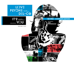 LOVE PSYCHEDELICO It's You