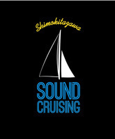 THE STARBEMS、PENPALS、Predawnら。「下北沢SOUND CRUISING Vol.2」第2弾発表で32組追加