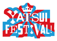 「YATSUI FESTIVAL 2013」、出演アーティスト第2弾発表&渋谷エリア9会場での開催が決定